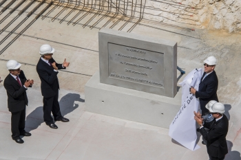 First stone for the One Monte-Carlo neighbourhood