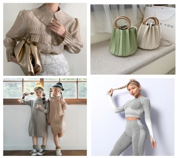 The Online Shop For Pretty Things, Oh La Chic, Is Launched