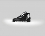 New summer collection Reebok Basquiat
