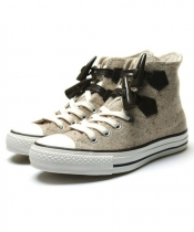 Latest fashion trends - Converse for this summer