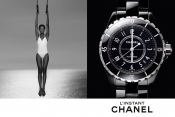 Chanel Launching Watch Campaign at Baselworld
