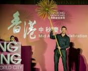 Hugh Jackman Dances with the Fire Dragon in Hong Kong