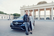 A day in Moscow with Lewis Hamilton and Russian model Lena Perminova