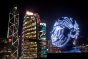 Hong Kong Pulse Light Festival, International Light Art Display