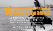 International Festival of Film Entr'2 Marches in Cannes reveils its Jury