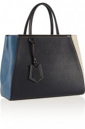 FENDI 2Jours medium tri-color textured-leather tote